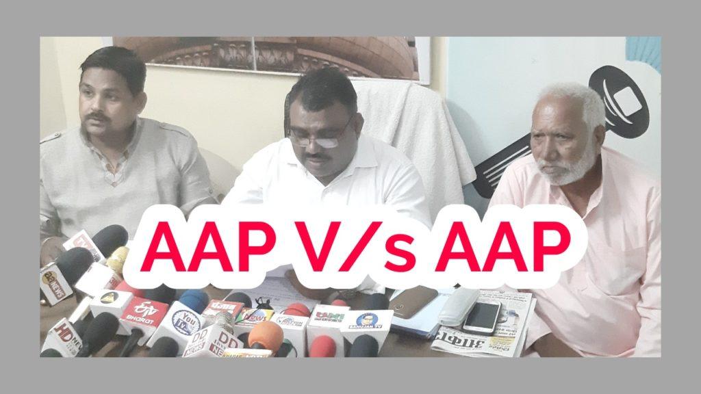 दिल्ली में आम आदमी पार्टी के खिलाफ विरोध का बिगुल बजाने जा रही है आपकी अपनी पार्टी ( पीपल्स )