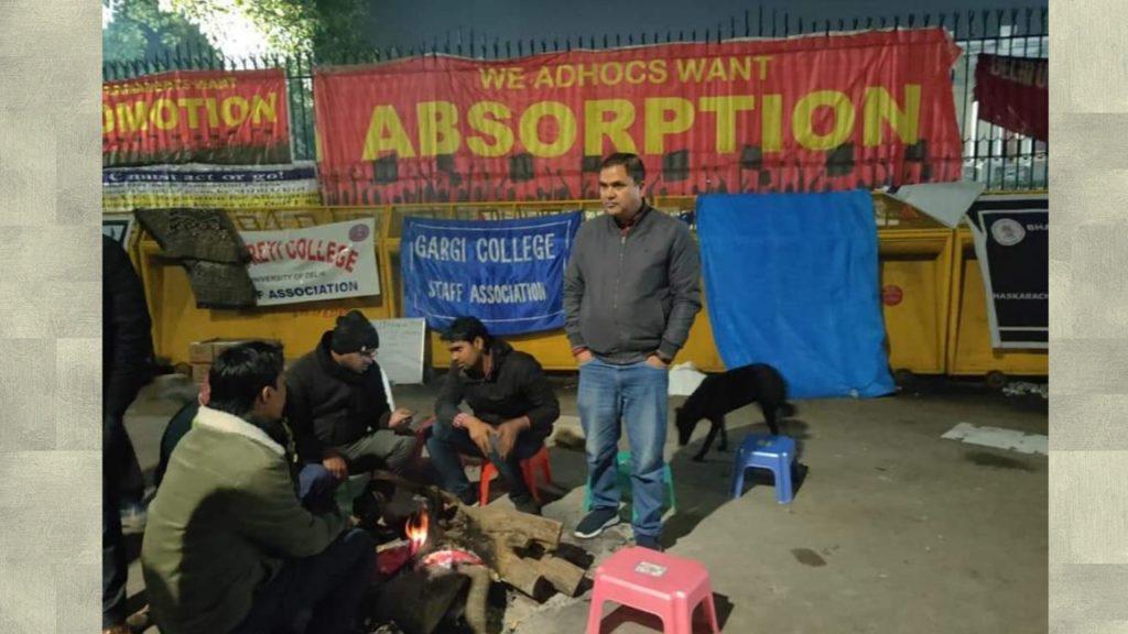 दिल्ली यूनिवर्सिटी में वाइस चांसलर की ऑफिस के आगे 43 दिन से लगातार एडहॉक टीचर का धरना जारी है।