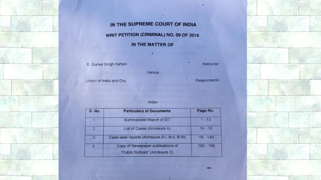 जस्टिस ढींगरा की रिपोर्ट ने सिद्ध किया कि 1984 सिख कत्लेआम के दोषियों को बचाने के लिए कांग्रेस ने पुलिस और न्यायपालिका का दुरपयोग किया