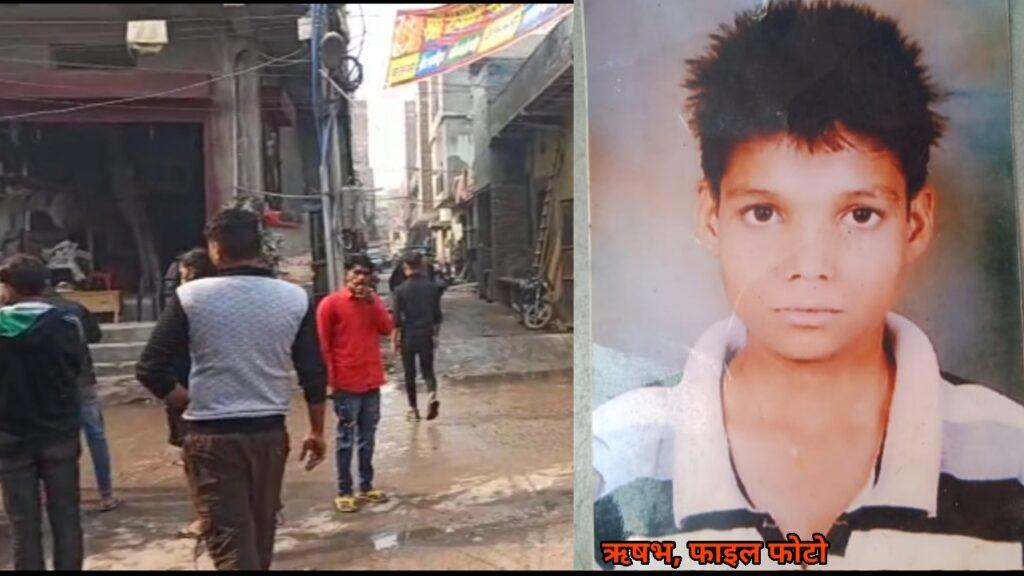 अमन विहार में लड़के की चाकुओ से गोदकर हत्या