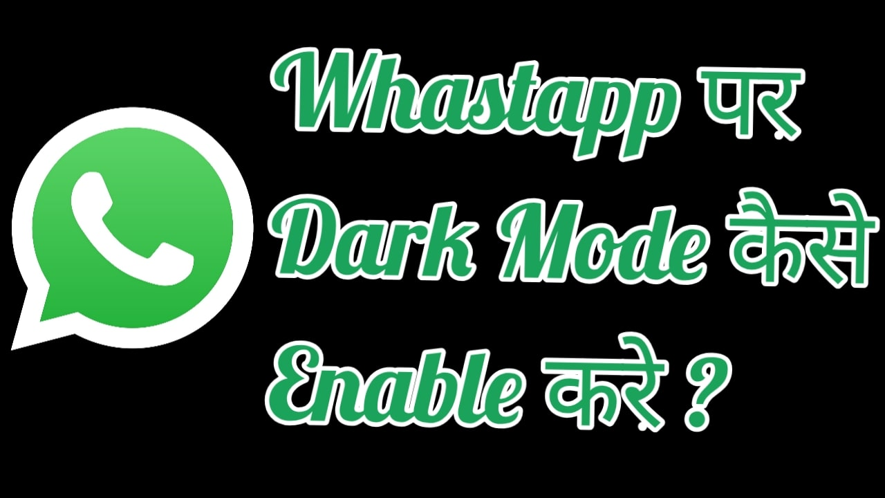 dark mode in WhatsApp