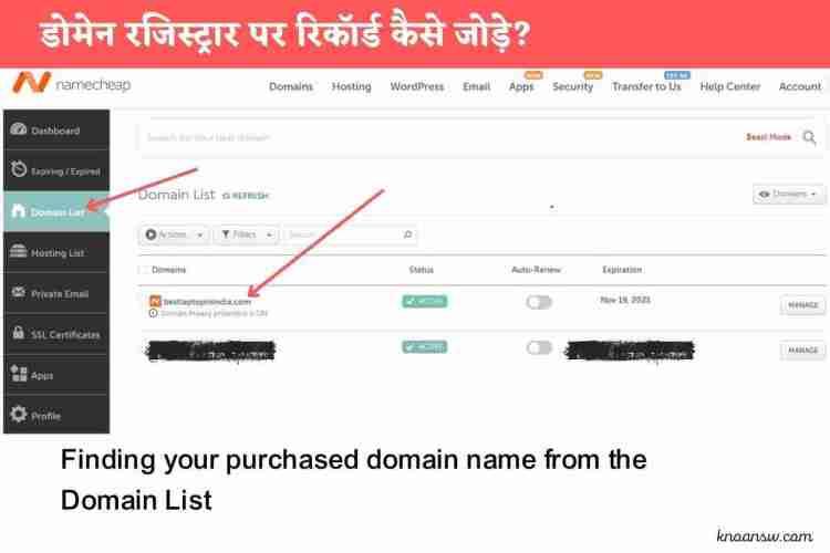 Blogspot blog me Domain Name kaise connect kare