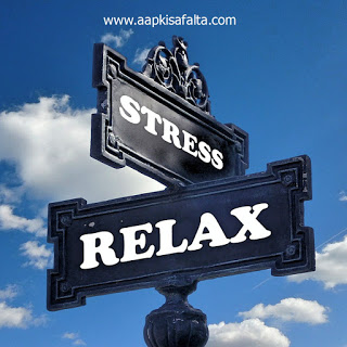 how to be stress free in life, tips for tension free in hindi, aapki safalta