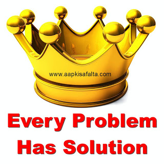 every problem has a solution, aapki safalta