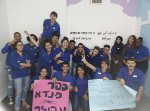 "A meeting between Arab kids I work with in the town of Kfar Manda, and Jewish kids from Afula. They made a wall painting together in Hebrew and Arabic of a quote by poet Saul Tchernichovsky: ""Because I still believe in humanity and its brave spirit."""