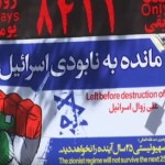 ANTI-SEMITE MAHMOUD ABBAS AND DESTRUCTION OF ISRAEL