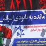 ANTI-SEMITE MAHMOUD ABBAS AND DESTRUCTION OF ISRAEL