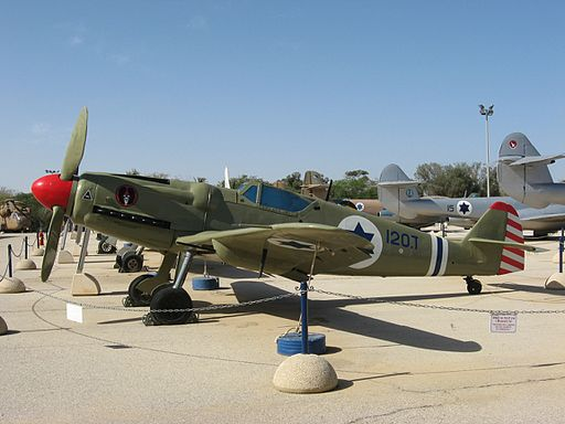 Colored photograph of Israeli Air Force Hatzerim Avia Messerchmitt. Nazi Weapons of Mass Destruction.