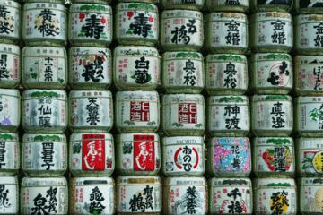 Tokyo Travel Guide, Meiji Shrine, lantern, travel guide