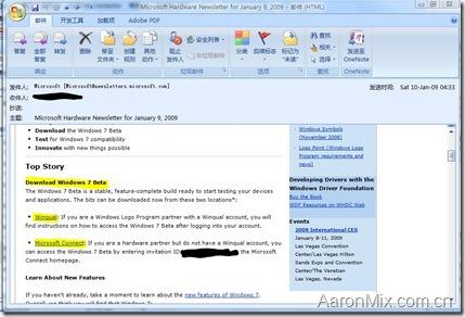 e-mailkey