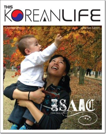 2011book-cover