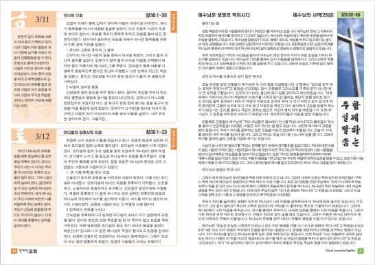 ham-bulletin-2011-2.3