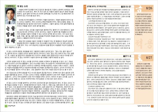 ham-bulletin-2011-3.2