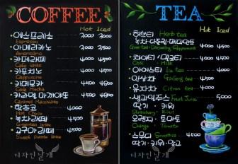 cafe메뉴