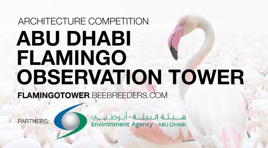 Flamingo Observation Tower