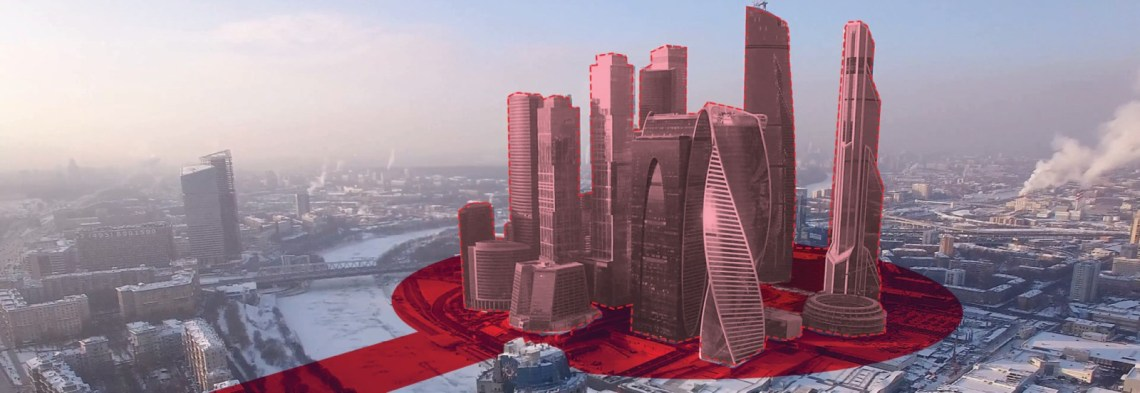 Moscow, Architecture Competition 2019