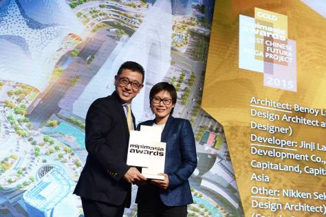 Benoy Wins at MIPIM Asia Awards