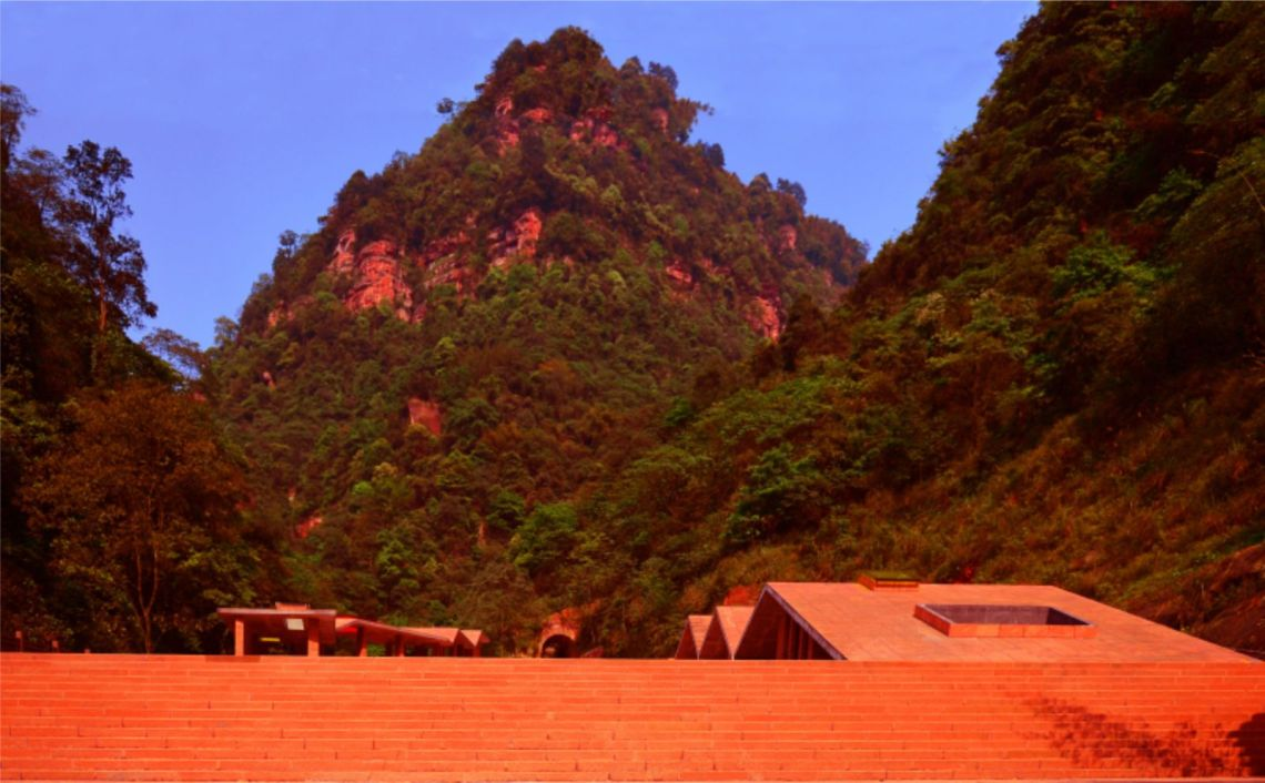 Danxia World Heritage