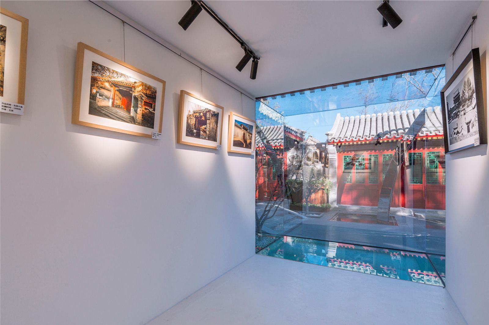 Dongsi Culture Centre