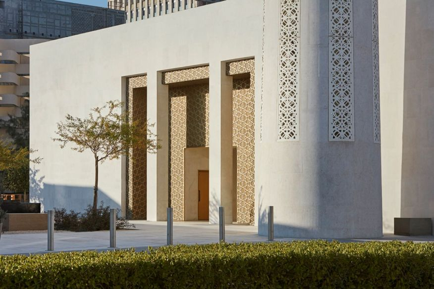 Msheireb Mosque By John Mcaslan Partners