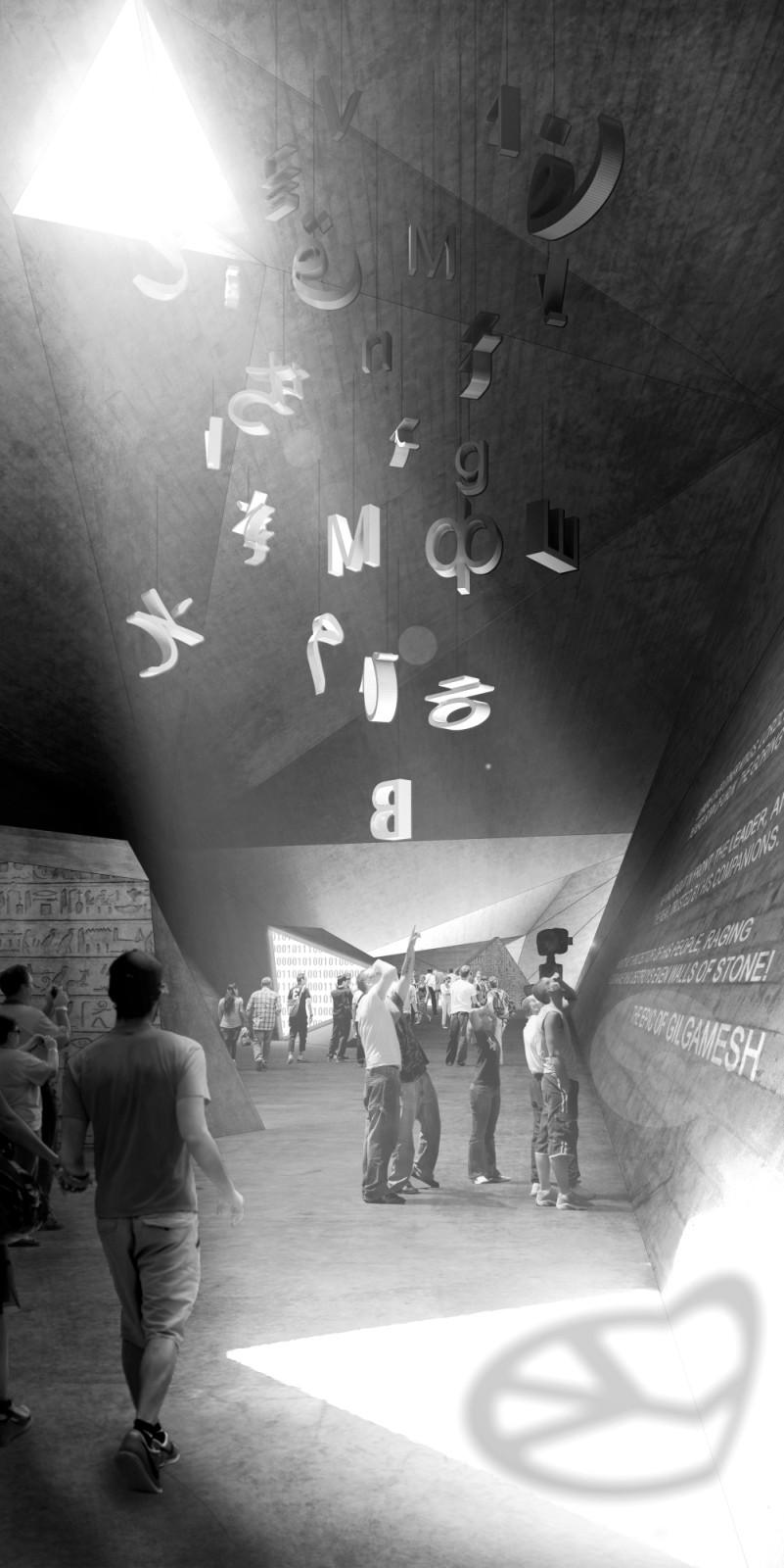 National Museum of World Writing