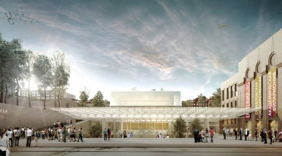 Sverdlovsk Philharmonic Concert Hall