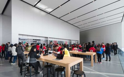 Apple store in China