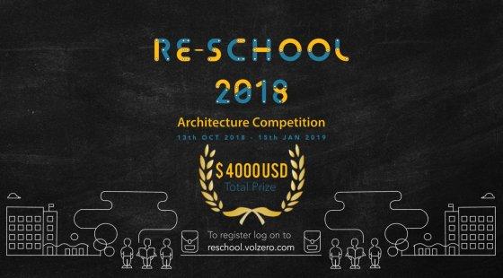 RE School 2018