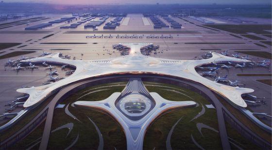 Harbin Airport