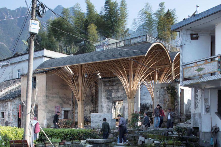 Village Lounge