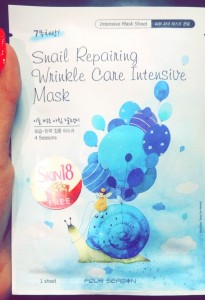 Four Season Snail Repairing Wrinkle Care Intensive Mask (Anti-wrinkle Function)