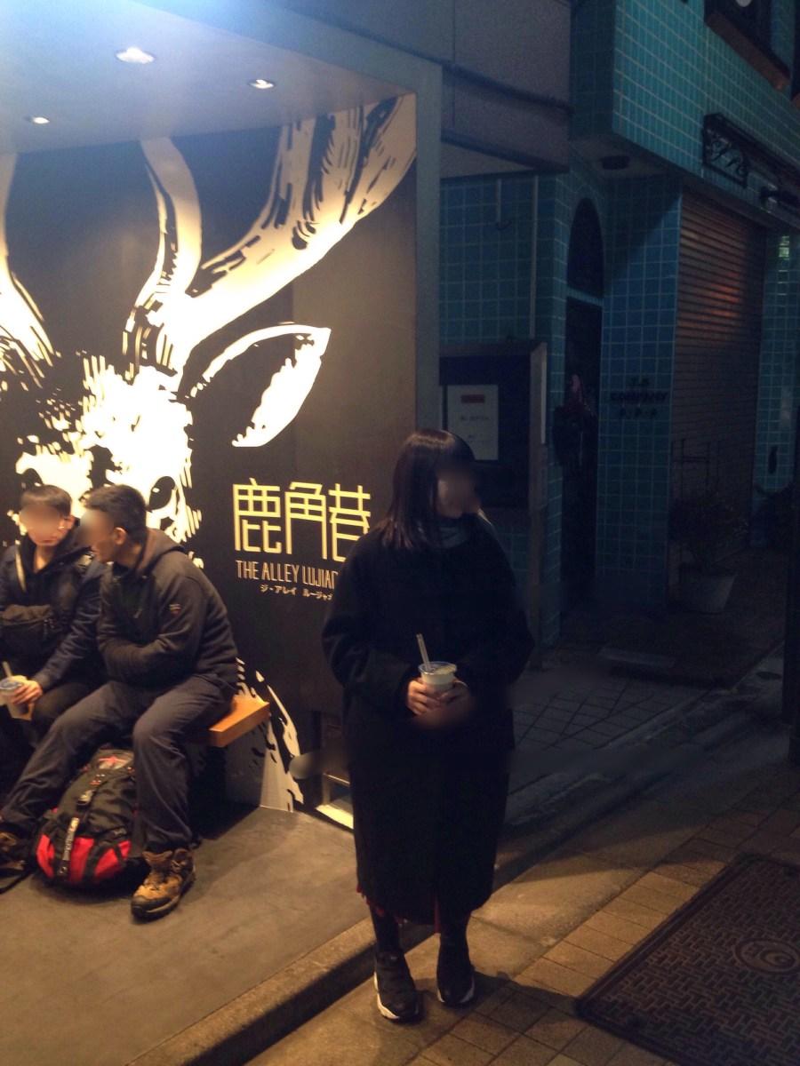 the alley lujiaoxiang(ジ・アレイ ルージャオシャン)表参道のタピオカミルクティを飲んできたよ。