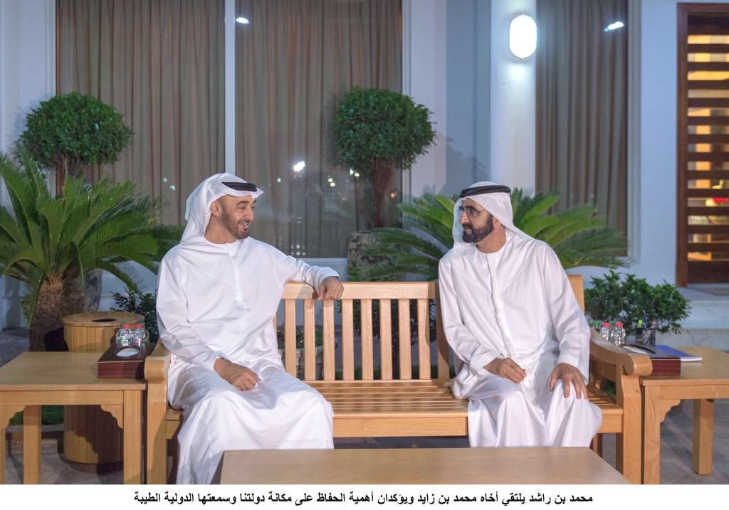 محمد بن زايد و محمد بن راشد