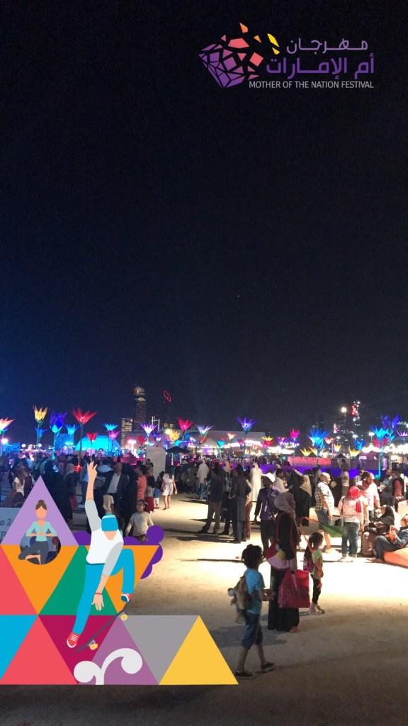 صور من مهرجان ام الامارات في ابوظبي