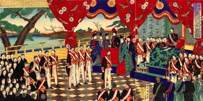 History of Japanese Language