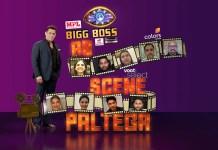 bigg boss Magazine