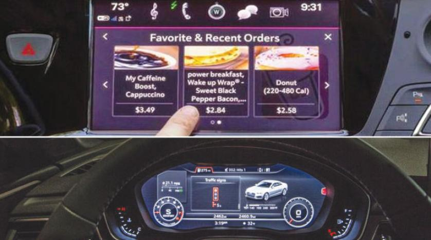 Order coffee and pay money with a click on the front car platform 86