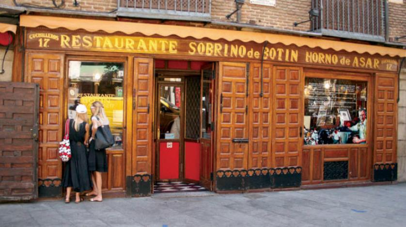 «Soprono de Bhutan» The oldest restaurant in the world according to Guinness Encyclopedia » 82