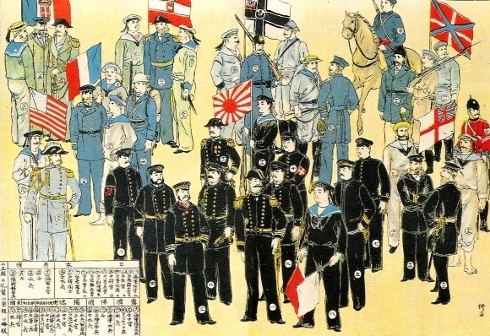 A Japanese print from 1900 depicting the eight-nation alliance that