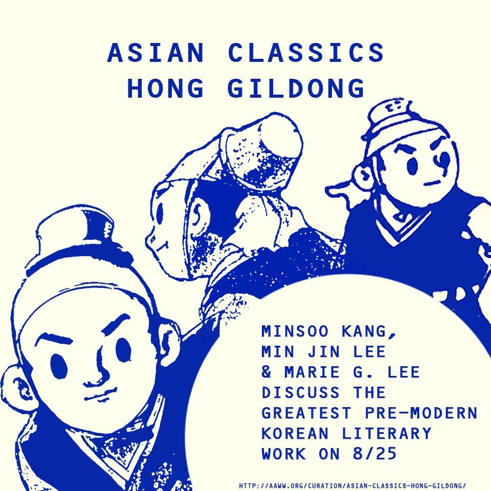 Asian Classics: Hong Gildong
