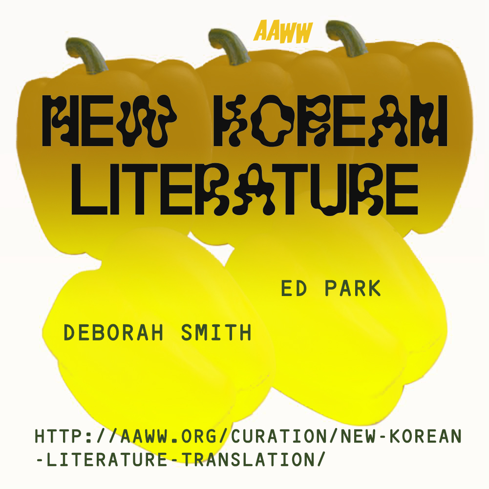 New Korean Literature in Translation