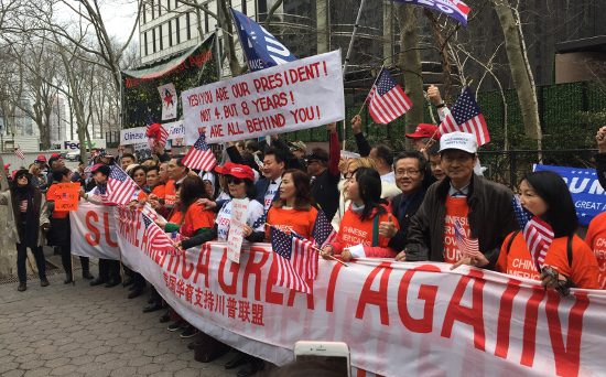 Trump's Chinese supporters rally at the Dag Hammarskjold Plaza, one block away from the United Nations headquarters, to express support for his meeting with Chinese President Xi Jinping. Photo by Mike Hong