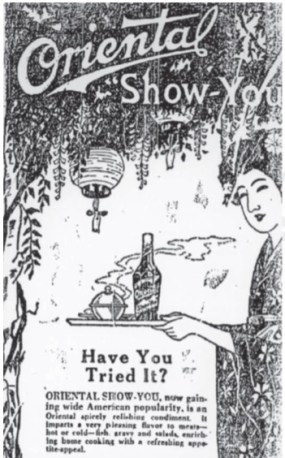 "Advertisement for Oriental ""Show-You"" (Shurtleff and Aoyagi, p. 15)"