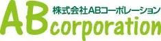 株式会社ABコーポレーション
