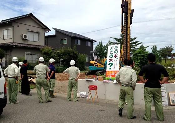 【7/16・ご報告】県産材を用いた木杭の施工見学会 第2回