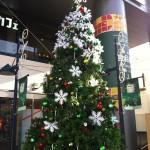橋本駅 クリスマスツリー