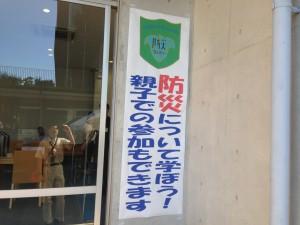 Kids'サマースクール2014