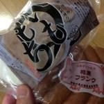 http://ab4.jp/wp-content/uploads/IMG_4461-02.jpg