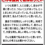 タウンニュース20150319号