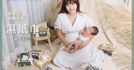 【超順抽。不過敏。完美濕紙巾|韓國RICO baby金盞花有機天然濕紙巾】